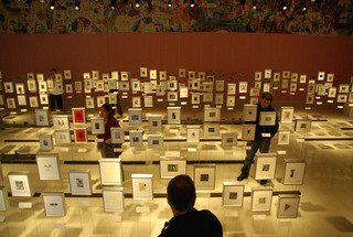 Biennal internationale d'art miniature